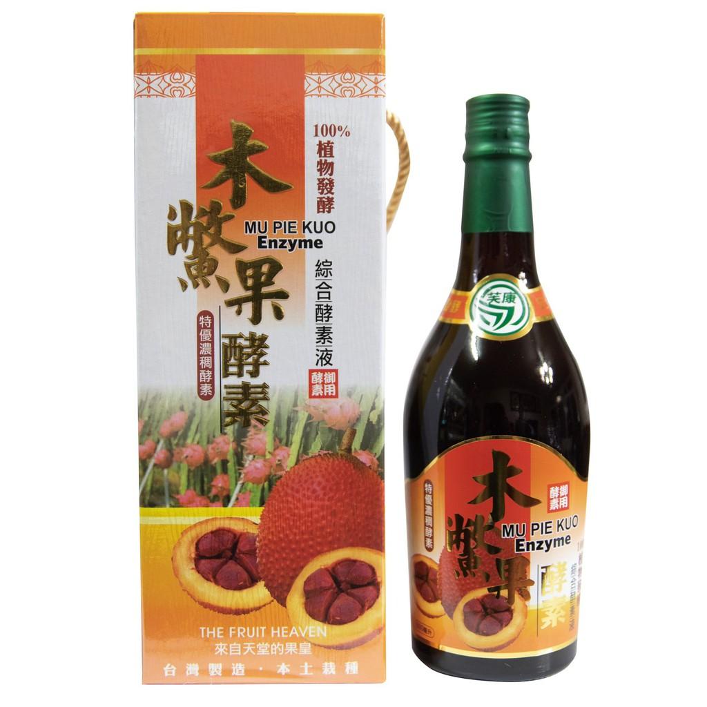 木鱉果酵素,100%植物發酵