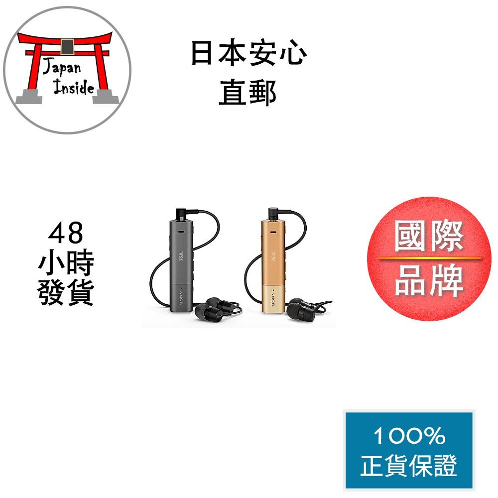 【日本直郵】SONY 無線立體聲耳機 SBH54 黑金 日本