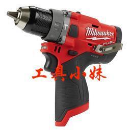 ~工具小妹~Milwaukee 米沃奇 M12  FPD  12V 無刷震動電鑽 美規 2504-20 單機