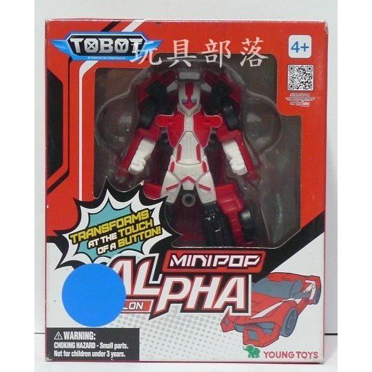 *玩具部落*機器戰士 TOBOT 變形金剛 Mini ALPHA 特價291元