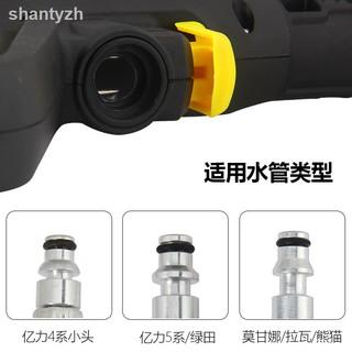【高壓水槍配件】☏❀快插式可調高壓水槍適用億力/ 綠田/ 莫甘娜/ 拉瓦洗車機配件長短槍