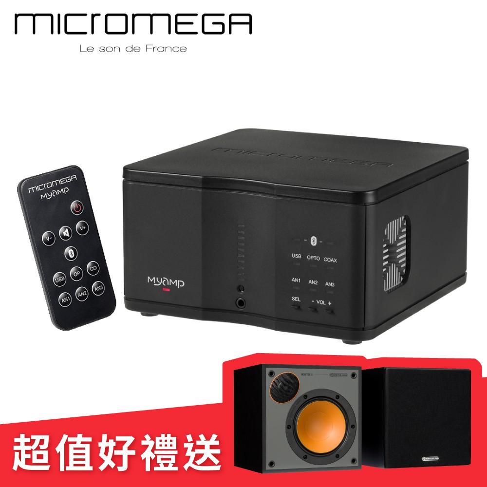 [法國Micromega]綜合擴大機 myamp  加monitor audio M50超值組合【下標前請聊聊確認貨況】