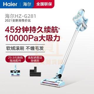 百香館 海爾 haier 無線吸塵器 無線除螨器 家用 小型 大吸力 靜音 強力功率手持式吸塵機HZ-G281G 臺中市