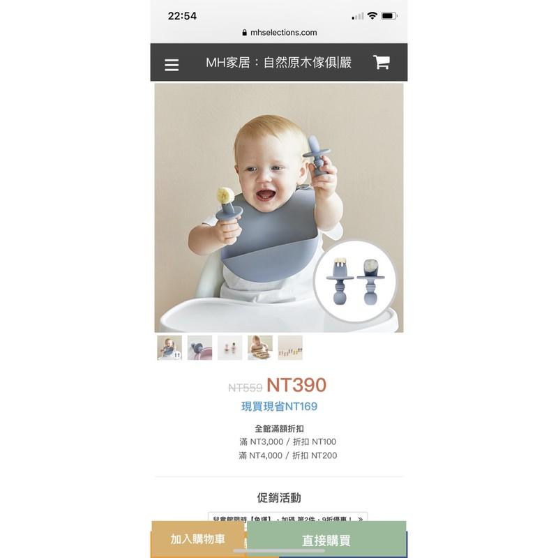 含運-韓國Coaa Coaa 兒童學習餐具