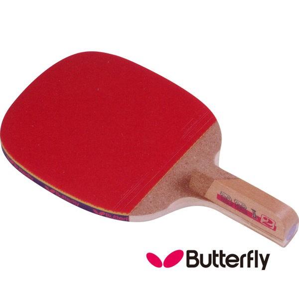 【LAKEIN運動網】Butterfly正板桌拍NAKAMA P-1