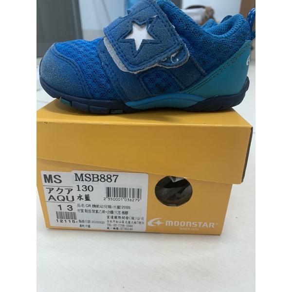 moonstar學步鞋(13cm)