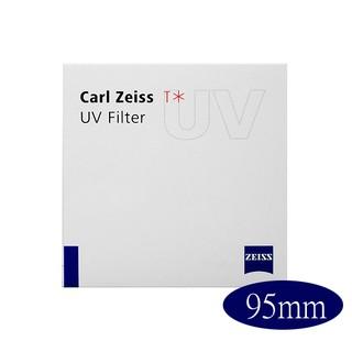 Carl Zeiss 蔡司 95mm UV T*鍍膜最高等級保護鏡 兆華國際 臺北市