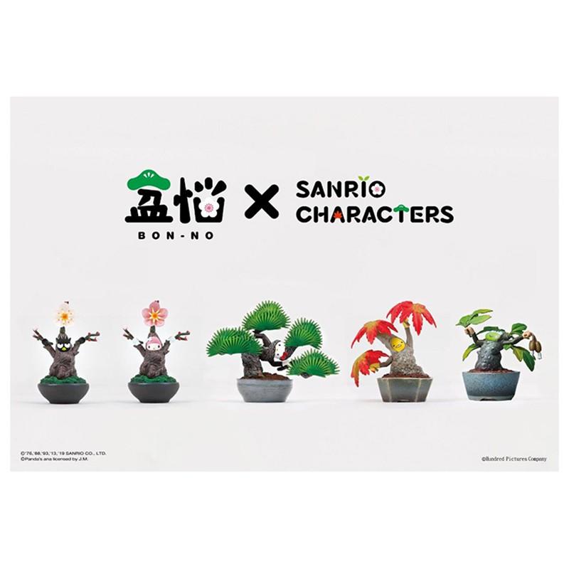 Sanrio Characters& 扭蛋星球(盆惱)拼圖300片