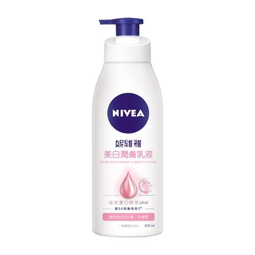 NIVEA妮維雅 美白潤膚乳液400ml【小三美日】D351619