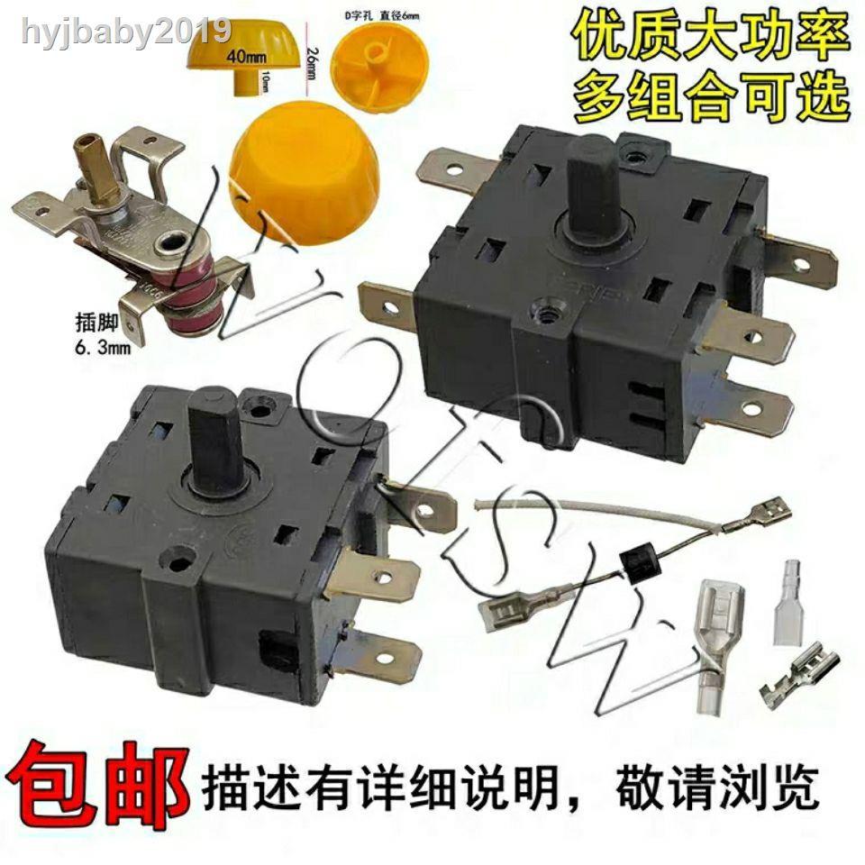 新款  電暖氣電暖器3腳5腳檔位開關電熱油汀旋轉溫控調節調風調檔