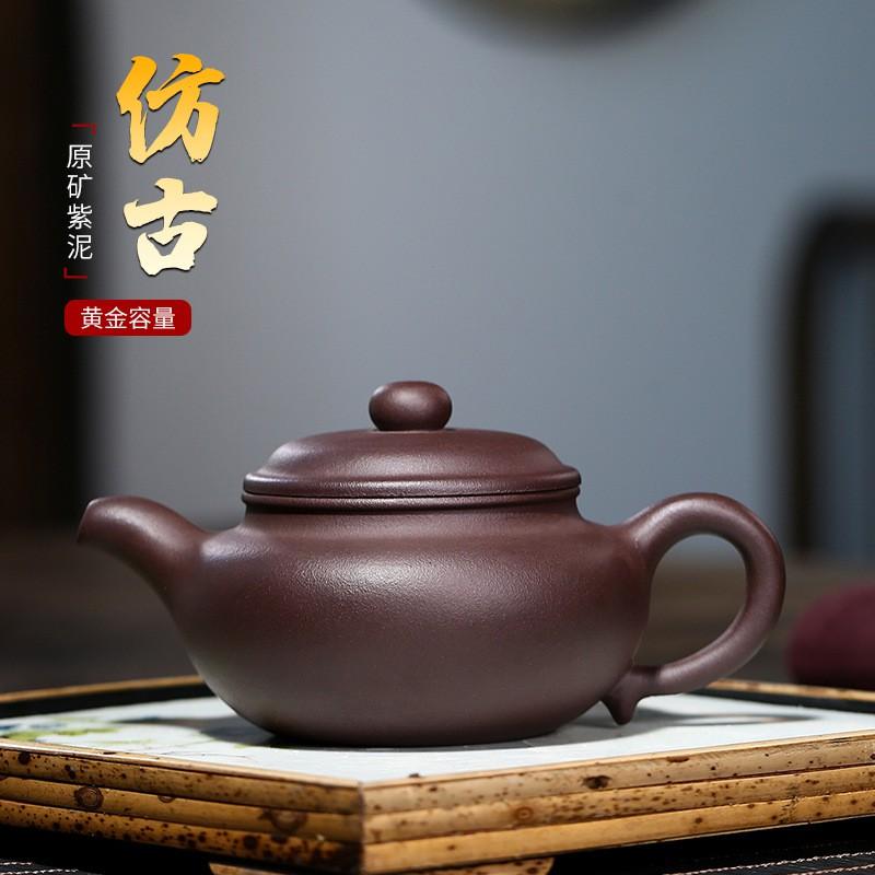 (mao)紫砂壺原礦紫泥仿古茶壺茶具全手工網店