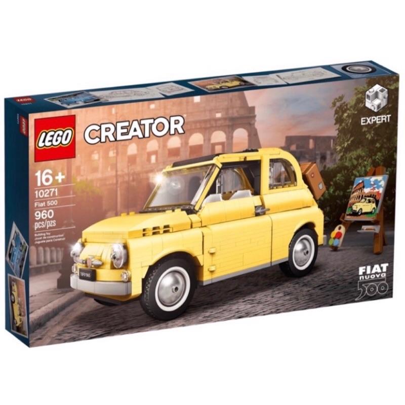 ®️樂高 LEGO®︎ 10271 CREATOR 飛雅特 Fiat 500