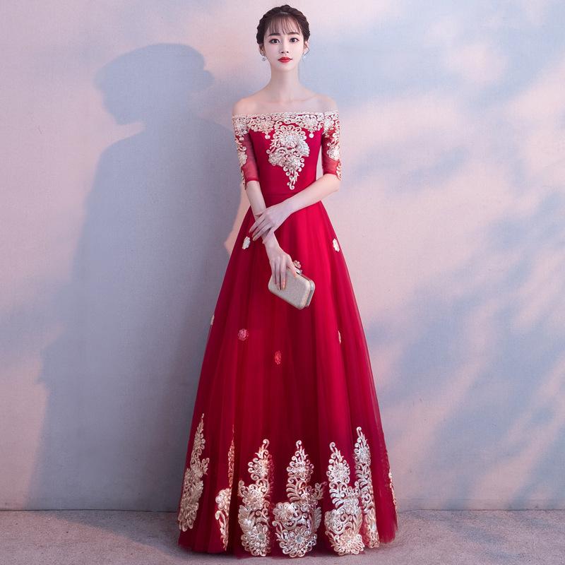 敬酒服新娘2020夏款長款平時可穿合身一字領紅色孕婦結婚晚禮服裙 免運