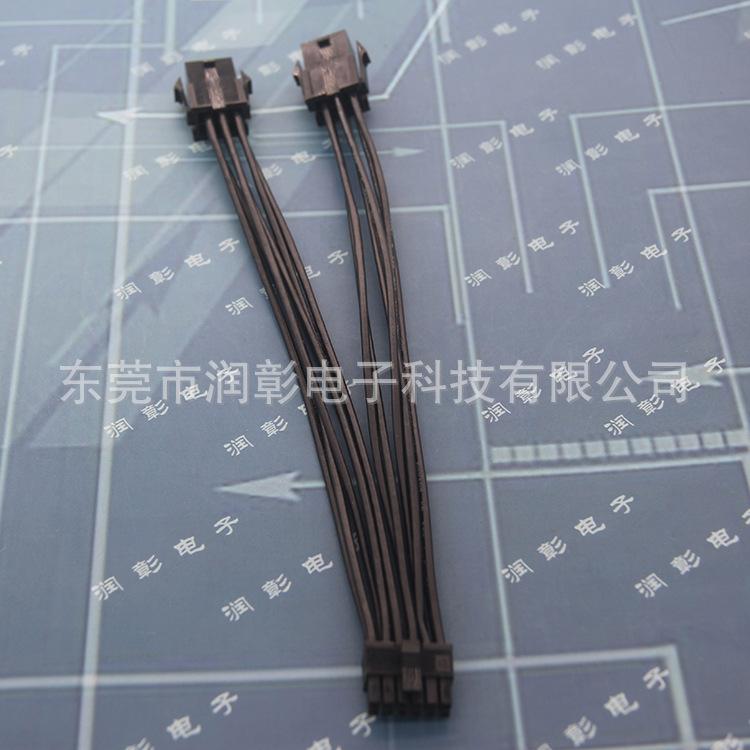NVIDIA/英偉達 RTX30系列顯卡 RTX3070 3080 3090新顯卡12P轉接線