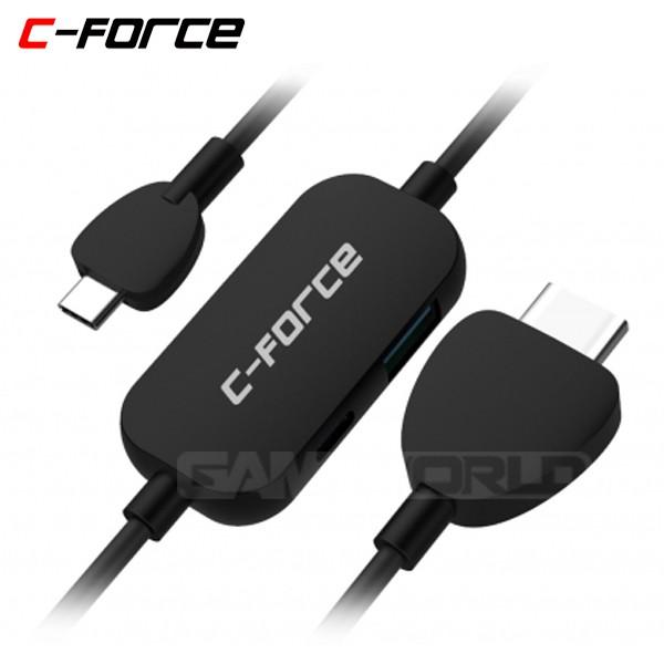 C-FORCE 多功能轉接器 CF010 免HDMI線轉接器 Switch Samsug Dex 【電玩國度】