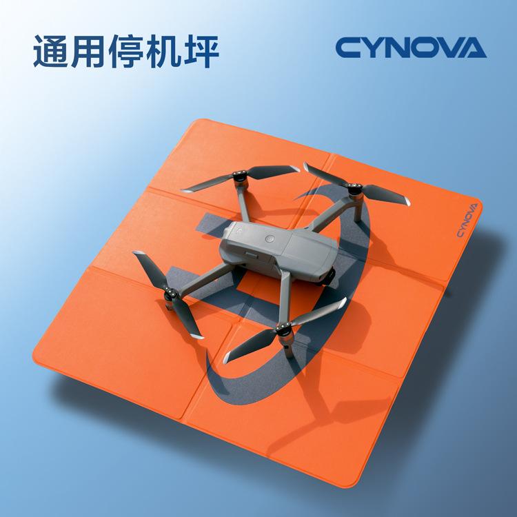 大疆原廠CYNOVA停機坪DJI大疆FPV御 Mini 2 Mavic AIR2無人機配件可折疊墊