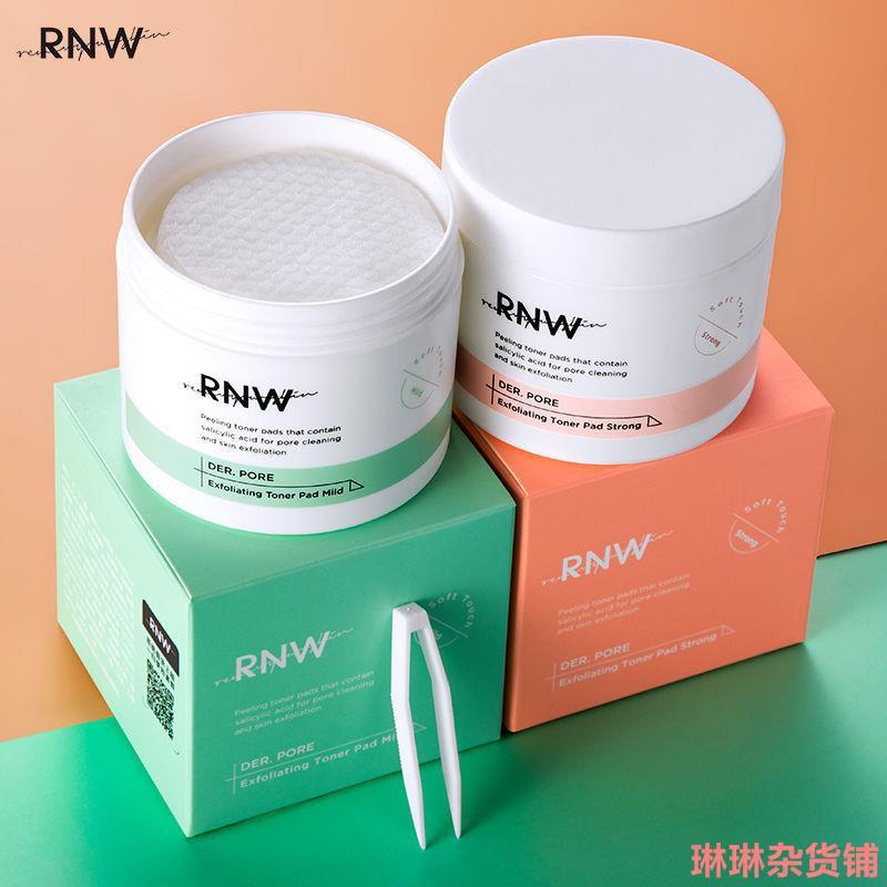 韓國RNW水楊酸棉片去閉口粉刺痘痘印黑頭刷酸清潔女收縮毛孔溫和