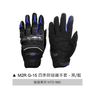 M2R G-15  四季款碳纖手套 碳纖維 CARBON 短手套 手套 m2r G15 黑藍 新北市