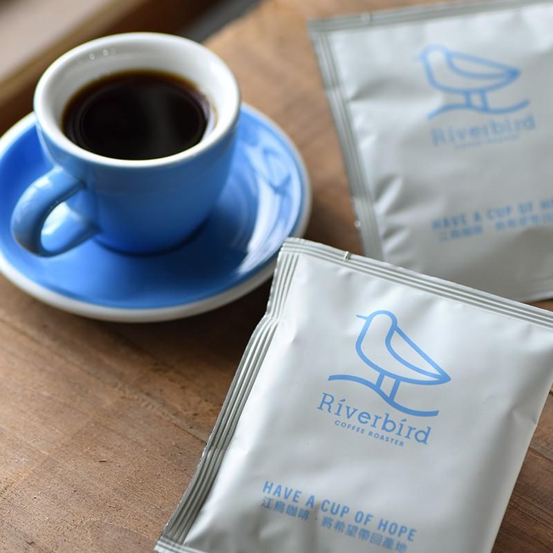 【RiverBird江鳥咖啡】 濾掛式-巴西 CEO常勝軍 皇后莊園 創世計劃- 10gX3入組
