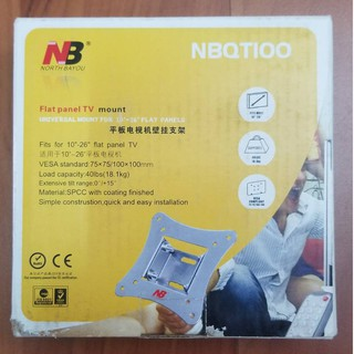 NB 10~26吋 超薄可調式液晶電視壁掛架 NBQT100NB 台北市