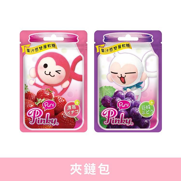 【Puni Puni】超Q軟糖 ( 巨峰葡萄、草莓 ) 2種口味
