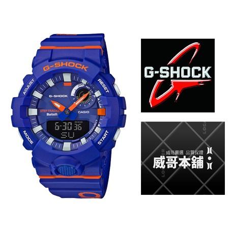 【威哥本舖】Casio原廠貨 G-Shock GBA-800DG-2A G-SQUAD系列藍芽連線錶 GBA-800DG