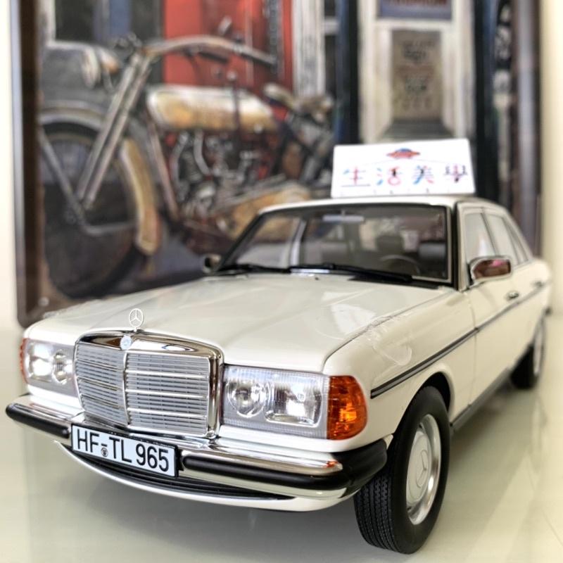【生活美學】👏全新現貨24H當天出貨1:18 1/18 Norev Benz 200 W123 賓士 1982年 經典車