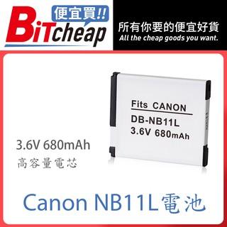 便宜賣 Canon NB-11L 鋰電池 充電器 IXUS A2500 A2600 IXUS 155 160 NB11L 新北市