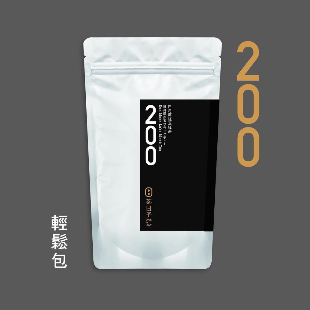 【茶日子】Dae 200 日月潭紅玉紅茶 輕鬆包
