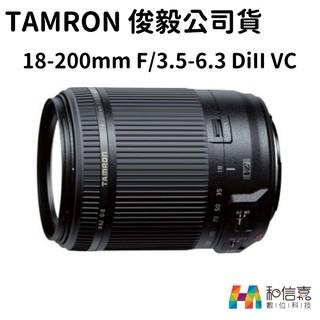 TAMRON 旅遊鏡 18-200mm F3.5-6.3 DiII VC canon nikon 桃園市