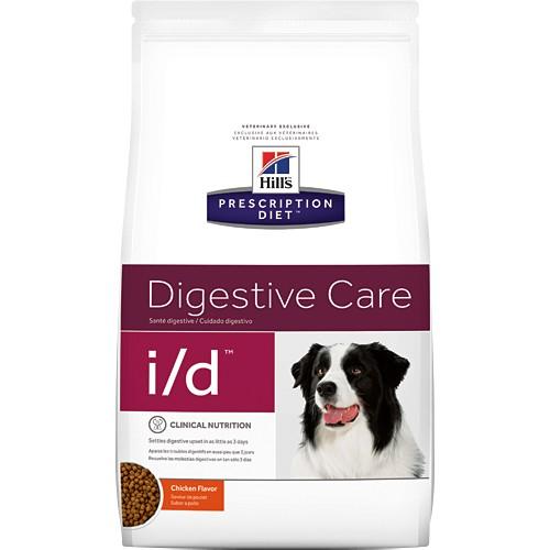 希爾思 I/D犬用 幫助消化 犬用處方飼料 ID 狗飼料