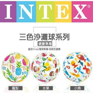 INTEX 沙灘球夏天玩水現貨 充氣沙灘球 INTEX幾何圖沙灘球沙灘必備 桃園市