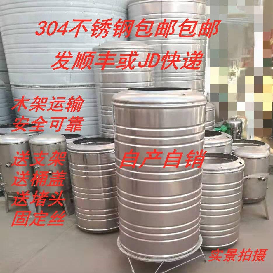【台灣 特價 熱銷】304不銹鋼水箱水塔水桶儲水桶立式加厚水塔家用樓頂廚房儲水罐【4月5日發完】