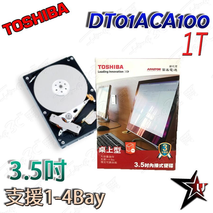 TOSHIBA 東芝 3.5吋桌上型硬碟 1T HDD 穩定效能 支援1-4Bay 7200RPM 大容量