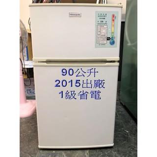 【嘉義二手電器】富及第-90公升 1級省電 雙門冰箱(二手極新機, 有保固)