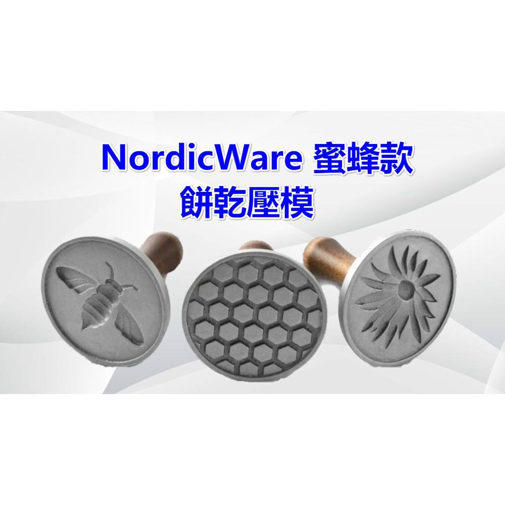 (現貨在台) Nordic Ware 蜜蜂款 餅乾模 木柄壓模 餅乾壓花