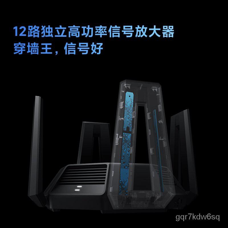 小米路由器AX6000無線千兆端口家用wifi6增強版AX9000穿墻王雙頻萬兆高速5G大戶型ax3600大功率全屋覆蓋