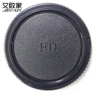 我愛買#佳能Canon副廠機身蓋FD機身蓋適A/ F/ T系列A-1 AE-1 AL-1 F-1 FP FX T50 T60