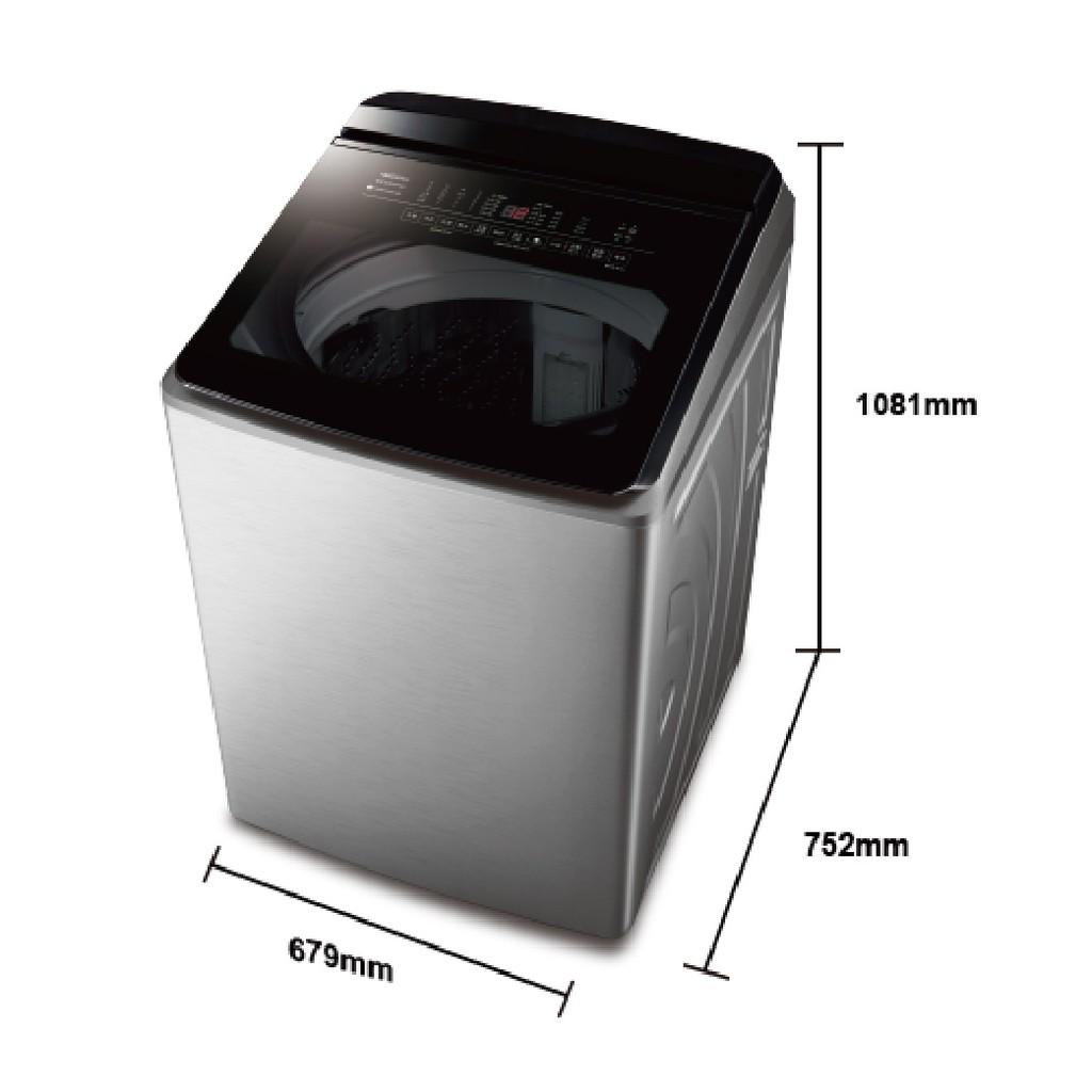 (新上)Panasonic國際牌/變頻溫水直立式洗衣機/洗脫19KG/NA-V190KBS(免運含基本安裝)