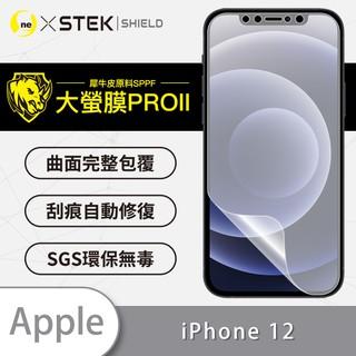 【大螢膜PRO】iPhone 12 系列 i12 Pro Max Mini 螢幕保護貼 MIT抗衝擊刮痕修復 環保無毒 桃園市