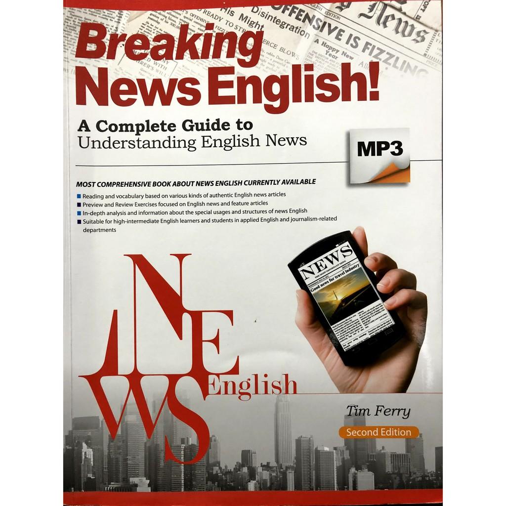 龍華大學應用外語教課書 Breaking News English