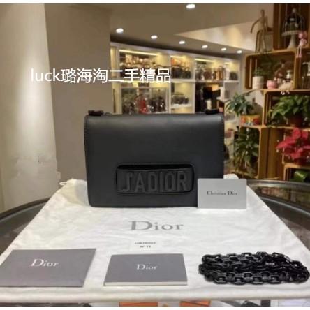 二手99新 Dior 極致黑 So black jadior 單肩斜背鏈條包 現貨