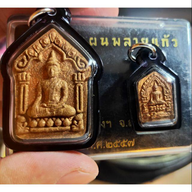 個人私藏佛牌讓供,2557派更也坤平相關系列,瓦k廟帕嬌/派嬌/派轎坤平,含原廟盒