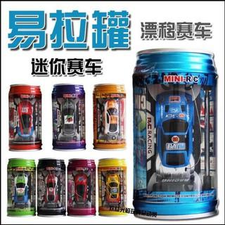 【imant】遙控車 超小型可樂罐遙控車易拉罐遙控車高速迷你漂移車充電遙控車