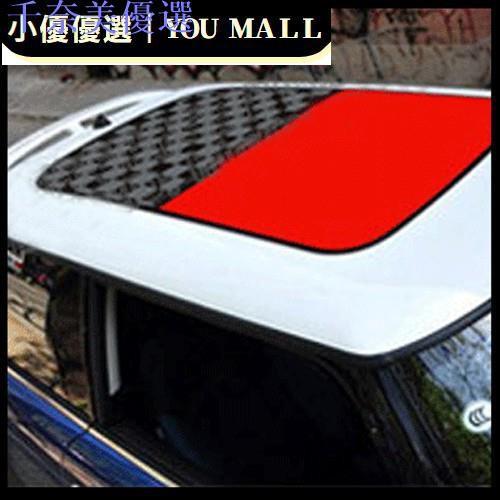 🔥千奈美🔥汽車車頂天窗裝飾創意貼適用於Mini Cooper R55 R56