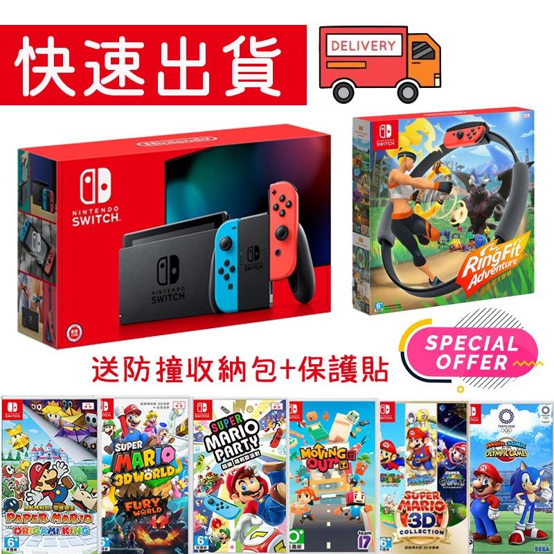 Switch 任天堂 電力加強版 (台灣公司貨) + 健身環 大冒險 + 1片遊戲 + 防撞收納包 + 玻璃貼