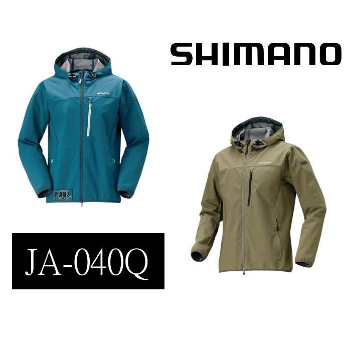 ☆~釣具達人~☆ 2019年SHIMANO 連帽防曬釣魚夾克 防撥水外套 JA-040Q