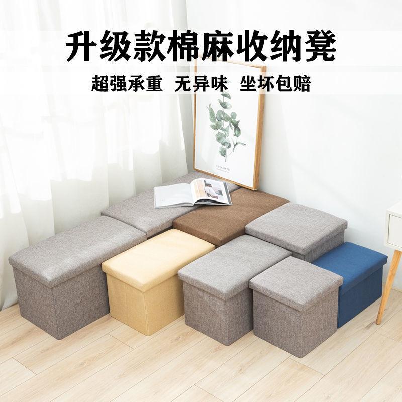 【duoqiao優選現貨】收納凳子儲物凳可坐成人沙發小凳子家用長方形椅收納箱神器換鞋凳