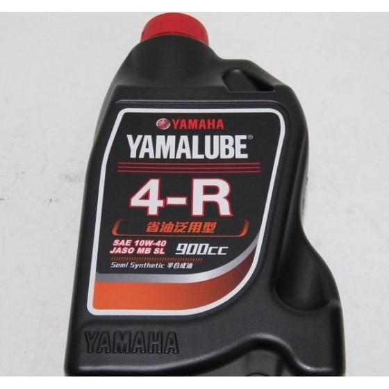 可代客更換 YAMAHA 山葉 正廠 原廠 機油 YAMALUBE 4R SL 10W40 勁戰 GTR RS CUXI