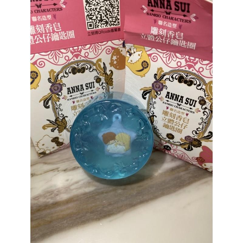 「現貨」 雙子星款 7-11 Kitty x Anna Sui 時尚聯萌集點香皂鑰匙圈證件套收納罐手提袋保溫瓶